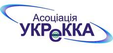 Асоціація Українські електроніка, комп'ютери, касові апарати